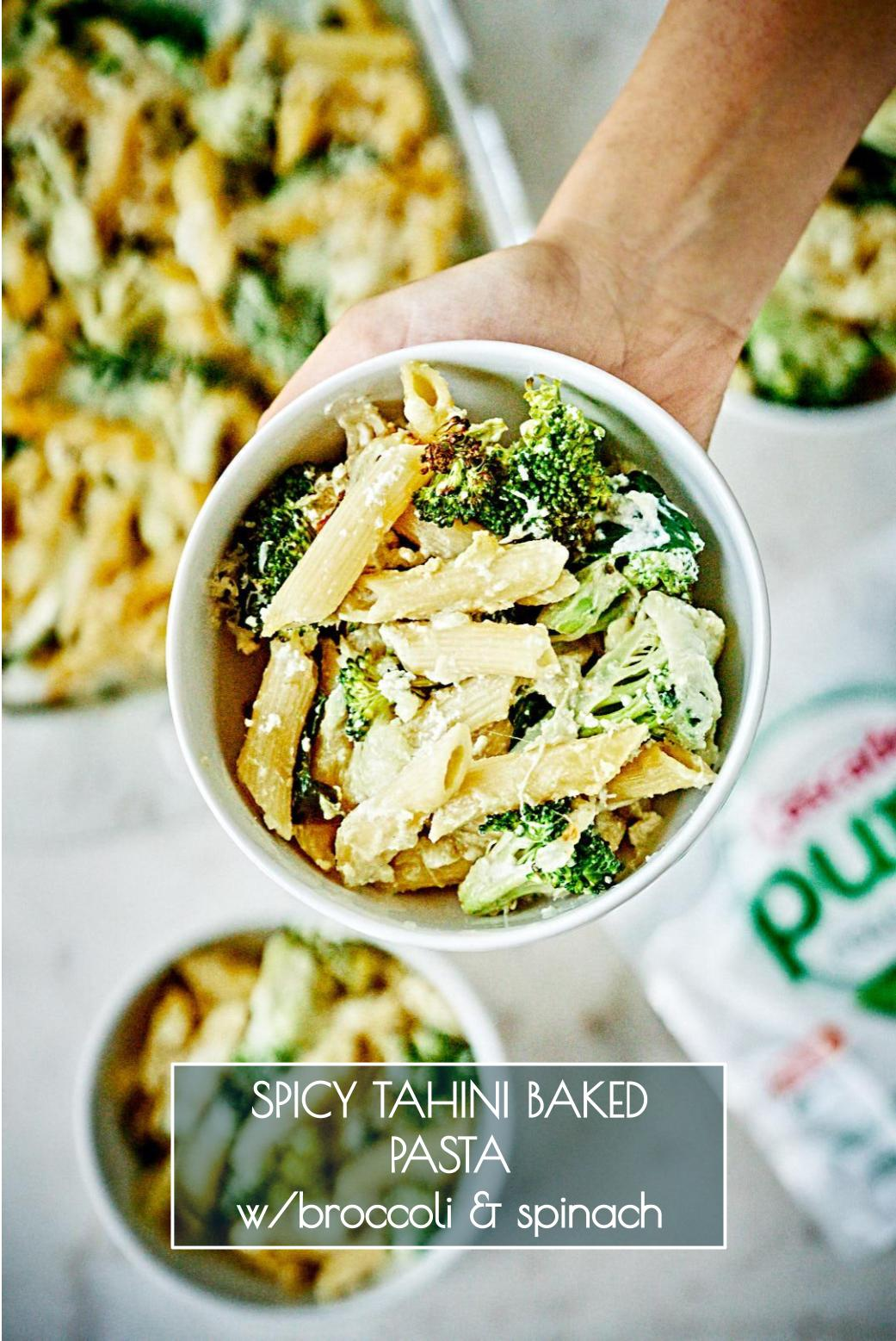 Spicy tahini baked penne with broccoli & spinach will quickly become your new favorite prep-ahead weeknight dinner. I\'m partnering with new Cascade pure essentials to show you you no longer need to be afraid of cleaning up after baked pastas! Available at Kroger stores! #PureEssentials #ad