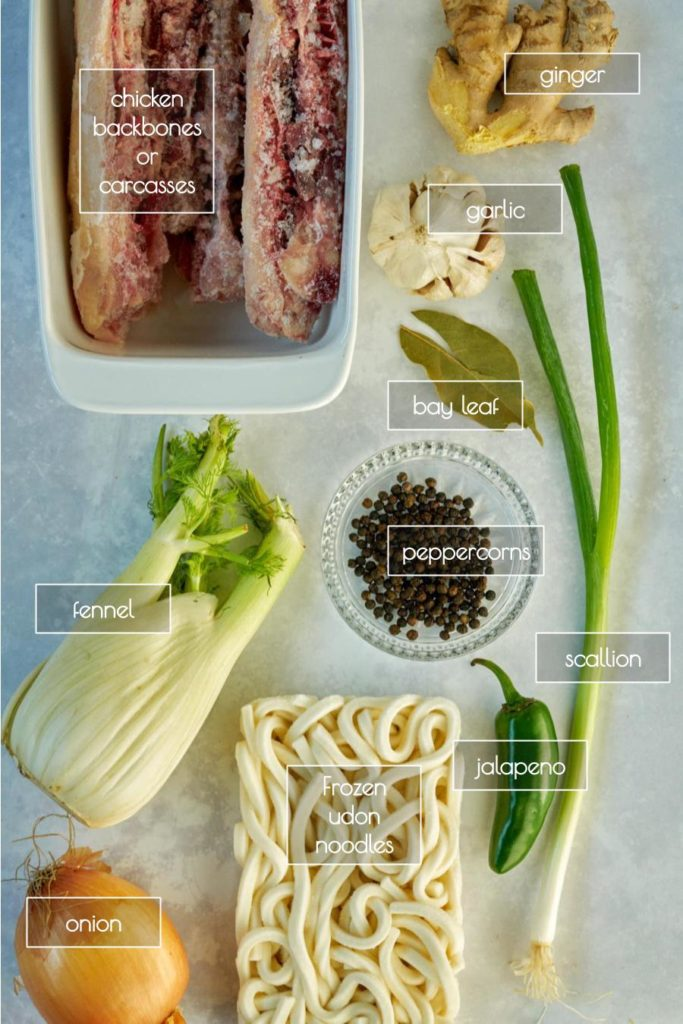 Labeled ingredients for udon noodle soup.